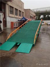 枣庄登车桥 升降货梯 升降平台