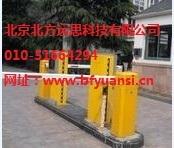 北京市朝阳停车场收费道闸系统安装维修公司