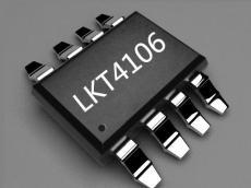 广东深圳LKT4106 8位IIC接口防盗版加密芯片