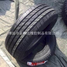 半鋼絲胎195/60R14轎車汽車輪胎三包真空胎