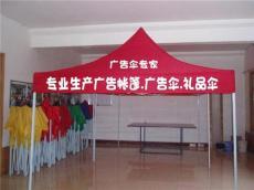 昆明广告帐篷厂家折叠大伞
