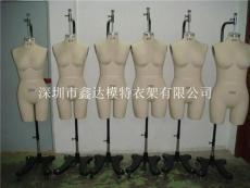太原半身内衣吊模人台供应销售厂家