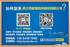 蘇州市油畫布直銷 如何鑒別優質油畫布