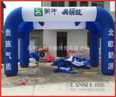 昆明优质气模帐篷厂户外印刷广告的充气拱门