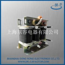 DRCKSG 低電壓串聯電抗器
