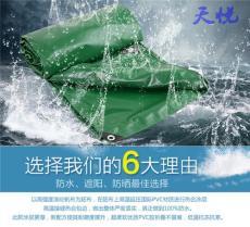 广东深圳沙井篷布码头篷布防水涂塑布批发