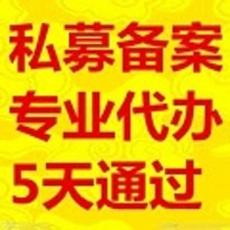1000萬投資管理公司轉讓北京1000萬投資管理
