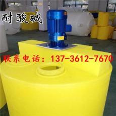 青州500L洗衣液攪拌反應釜塑料藥箱