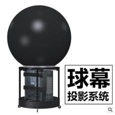 广东投影球幕 多媒体球幕投影 展厅展览设备