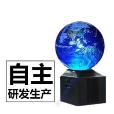 深圳數字星球地理教學器材 多媒體教學設備