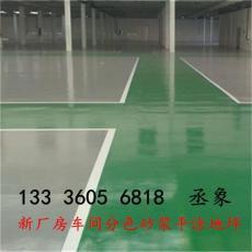 杭州車間綠色地板漆 工廠防塵耐磨地板漆