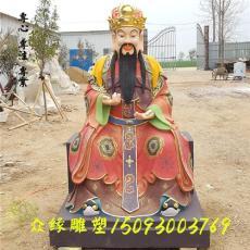 財神爺神像 文武財神雕像 玻璃鋼文財神佛像