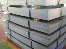 合金结构钢 20Mn2 30Mn2