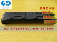 沃爾沃EC80耐磨橡膠塊 履帶塊