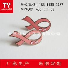 丝带徽章 水钻胸针 来图来样制作金属徽章