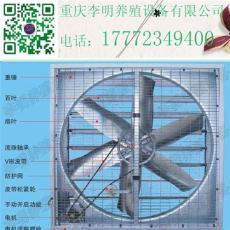负压风机 养殖设备 风机 养殖风机 负压式风