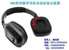 聽力紅外線耳機多少錢 聽力紅外線耳機 艾