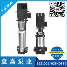 QDLF轻型多级离心泵 不锈钢轻型多级离心泵