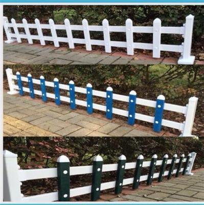 江西景德镇PVC护栏 景德镇草坪护栏