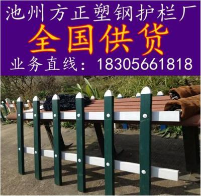 景德镇PVC塑钢围墙护栏 景德镇护栏厂