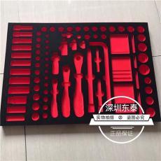广东深圳EVA防静电雕刻冲型盒子产品包装