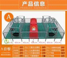 原阳县猪舍驱蚊土法用起来很有效母猪产床