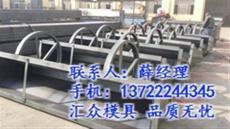 隔离墩钢模具现浇专用 隔离墩钢模具 汇众