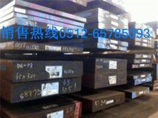江苏DC53模具钢 大同DC53 日本DC53模具钢