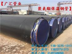 黑夾克聚氨酯發泡保溫鋼管生產廠家