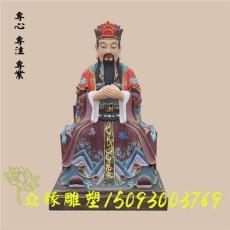 城隍爷神像图片 城隍奶奶 树脂工艺品城隍爷