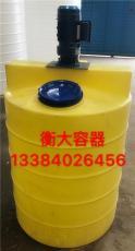 周口駐馬店漯河加藥箱攪拌桶塑料攪拌罐