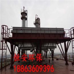 贵州空冷器 贵州蒸发式空冷器