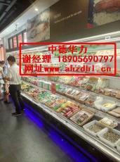 武汉风幕柜完善服务功能 满足顾客需求