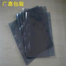供应中山屏蔽袋价格佛山印刷屏蔽袋厂家批发