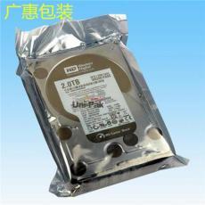 深圳显卡抽真空屏蔽袋价格印刷主板屏蔽袋