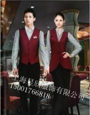 酒店工作服定做 上海订做酒店服务员制服