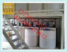 供應液體調和罐洗衣液雙層攪拌罐