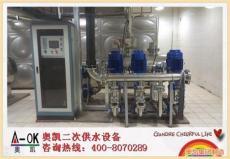 英德供水设备 恒大地产供应商 供水设备厂