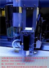 全自动视觉点胶机系统 全景扫描式点胶系统