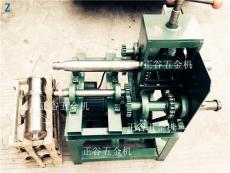 液壓大型彎曲器