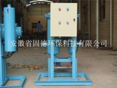 国产优质碳钢旁流水处理器