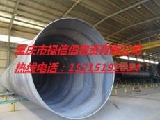 现货直销 螺旋缝埋弧焊钢管厂家 打桩用钢管