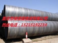 重庆直销螺旋焊缝钢管 防腐污水螺旋管
