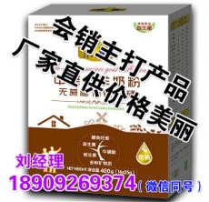 供应会销中老年羊奶粉价格陕西凯达乳业厂家