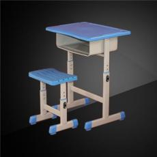 优质的升降课桌椅健康学习-河北鑫磊