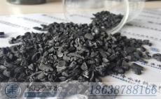 平原县椰壳活性炭 优质椰壳活性炭 椰壳活
