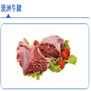 澳洲牛肉 澳洲牛排