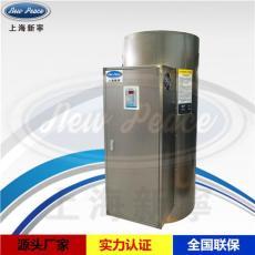 商用熱水器
