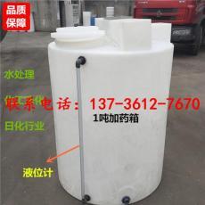3噸攪拌桶配電機廠家直銷