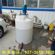 2吨玻璃水搅拌罐带刻度更精准
